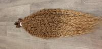 Афролоконы светло-русый 70см набор