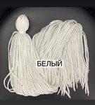 Воздушные Косички цвет «Белый»