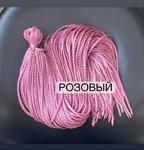 Воздушные Косички цвет «розовый»